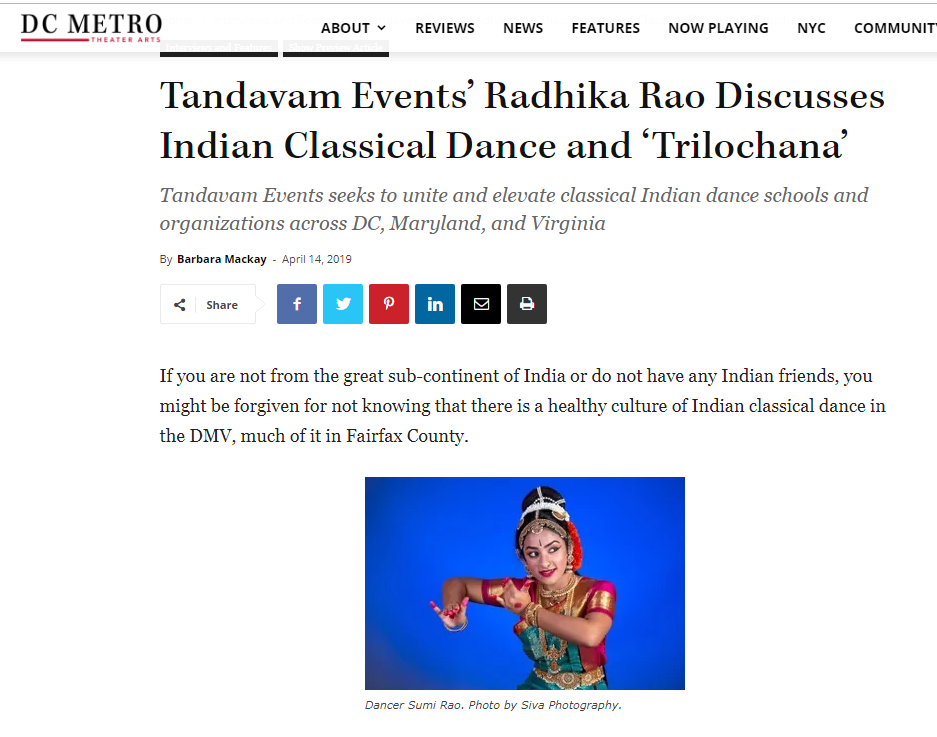 DC metro Tandavam Radhika Rao Kaavya Rao - dance event company Northern VA Indian classical dance Trilochana Feature Press Release